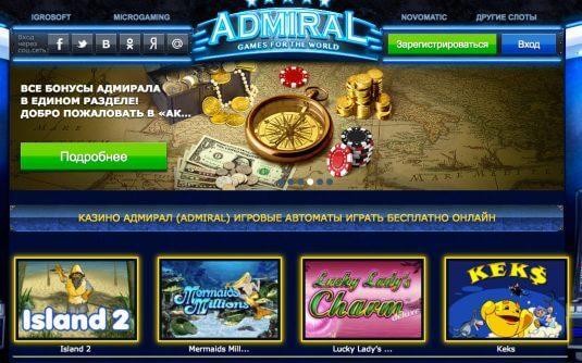 Casino ra бонус код