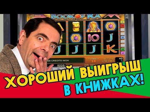 В интернет казино выплата выигрышей происходит полностью в автоматическом режиме