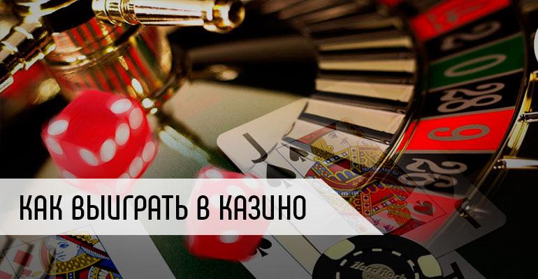 Соло казино официальный сайт играть онлайн