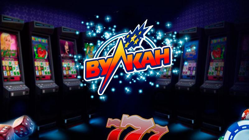 Игровые автоматы играть бесплатно и без регистрации кавказская пленница играть в пасьянс в карты бесплатно и без регистрации онлайн на русском языке