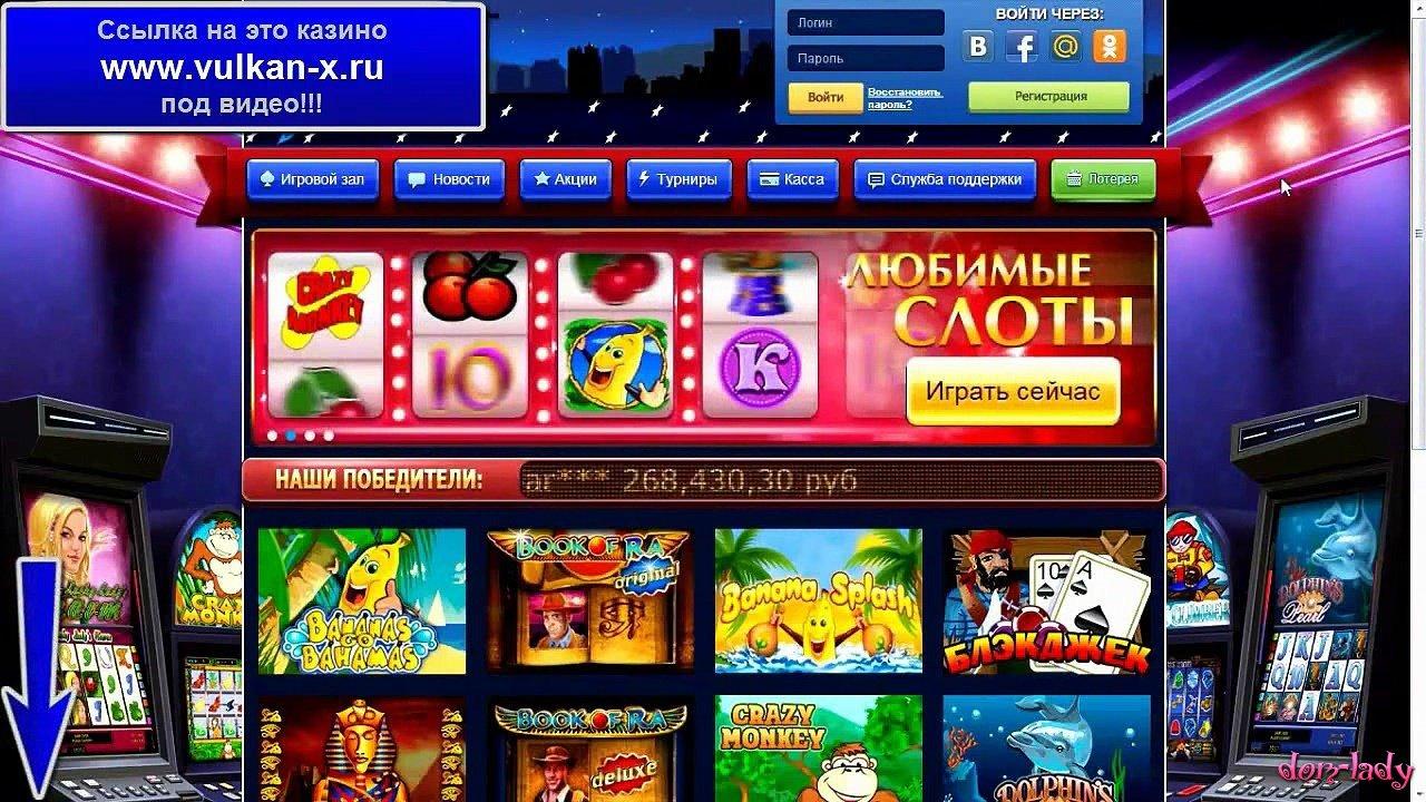 Виртуальные игры казино и игровые автоматы имеют абсолютно иное направление