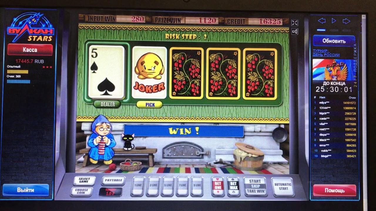 Игровой автомат attila обзор рейтинг слотов рф обама игровые автоматы