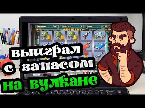 Регистрация в казино вулкан с бонусом купить игровые автоматы столбики aivengo