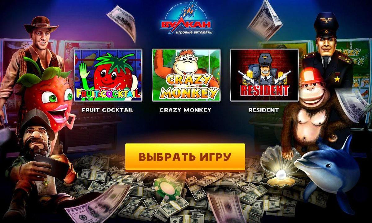 Отзывы о casino igrok2008