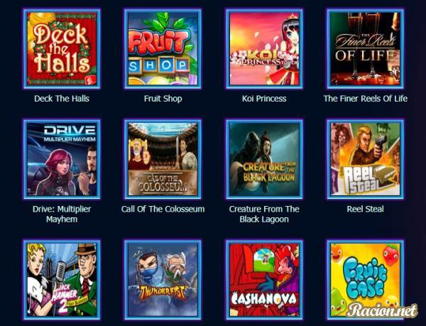 Игровые автоматы онлайн пират