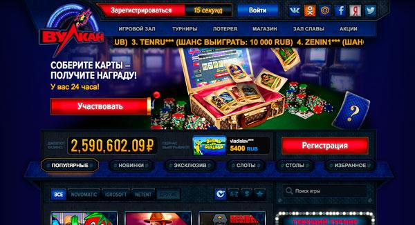 скачать игровые автоматы бесплатно и без регистрации с полным кредитом