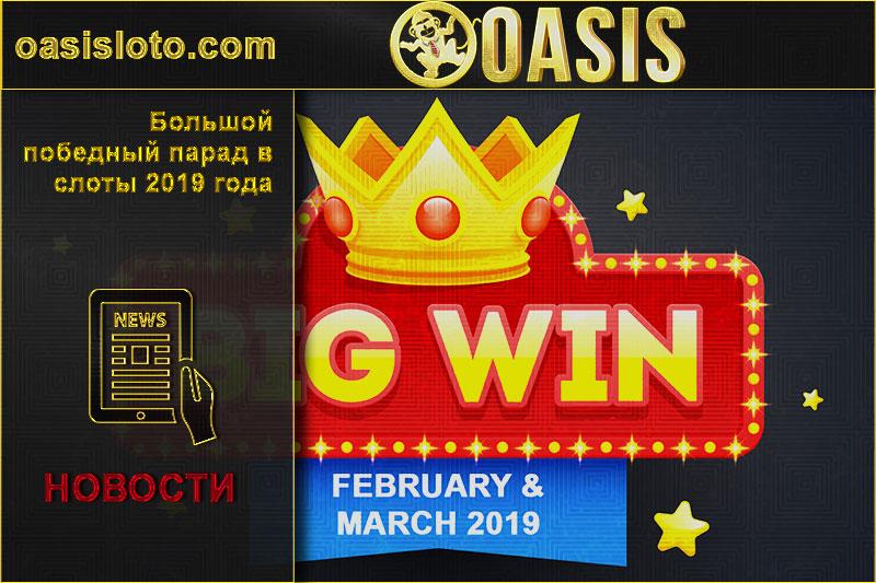 Золото инков игровые автоматы играть онлайн безплатно