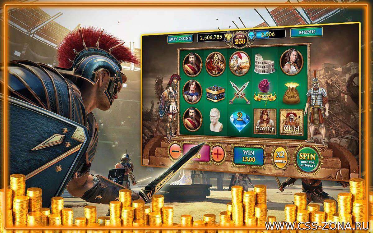 Вс о казино онлайн бездепозитные бонусы