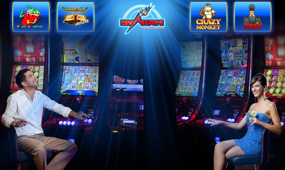 азартные игровые автоматы on-line